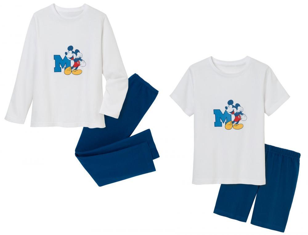 Pyjama enfant Mickey